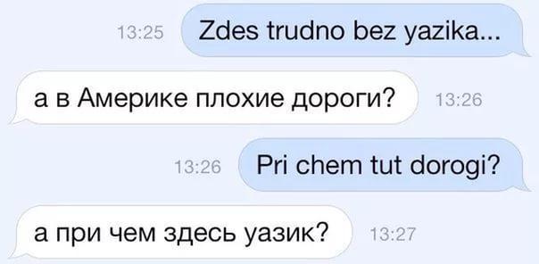 uazik